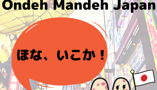 Dialek Kansai atau Bahasa Osaka