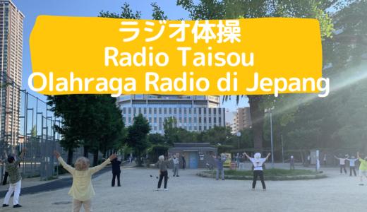 Olahraga radio yang bisa dilakukan semua orang Jepang