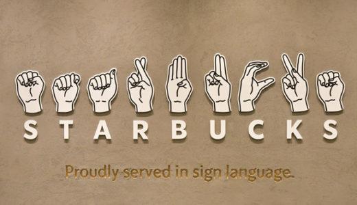 Starbucks bahasa isyarat pertama dibuka di Tokyo