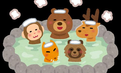 Onsen di Jepang
